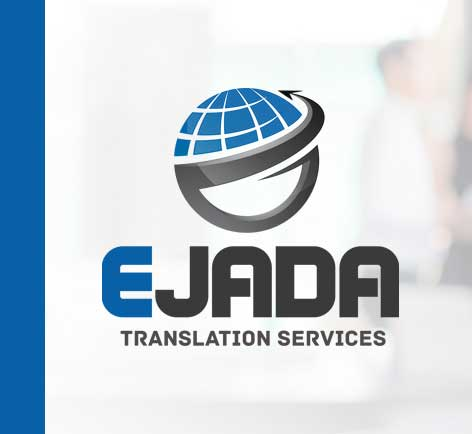 Ejada is a certified translation office